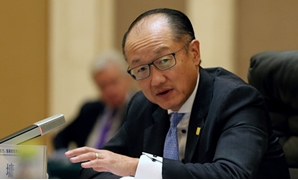 World Bank Group President Jim Yong Kim - World Bank website