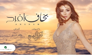 Angham's New Album - EGYPT TODAY