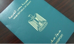 Law amendments to strip Egyptian nationality from terror convicts - Egypt Today