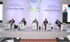 Egypts first Cairo Water Week (CWW) kicked off on Sunday under the auspices of President Sisi, aiming at increasing the public awareness of water rationalization for the sustainable development amid state of water shortage - Press Photo