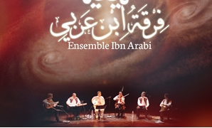 Ensemble Ibn Arabi - Egypt Today.