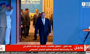 "President Abdel Fatah al-Sisi arrived to attend the first session entitled ""The Role of World Leaders in Building and Sustaining Peace"""