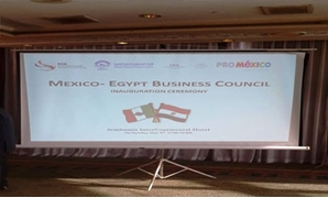 During the launching ceremony of the Egyptian Mexican Business Council in Cairo - Egypt Today/Hanan Mohamed