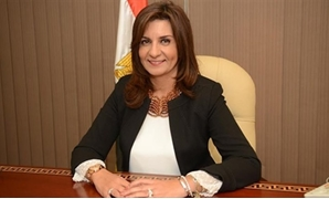 FILE - Egyptian Minister of Immigration Nabila Makram