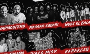 Black and White Music festival will kick off on Friday, November 16 in Family Park at Al Rehab city - Egypt Today.