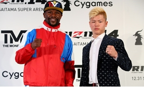 The match-up between US boxer Floyd Mayweather Jr and Japanese kickboxer Tenshin Nasukawa was called off earlier this month