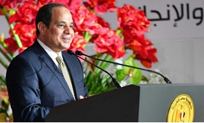 FILE- Egypt's President Abdel Fatah al-Sisi – Press photo,