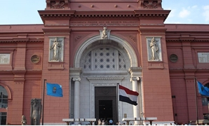 FILE – The Egyptian Museum – Wikimedia Commons/Kristoferb