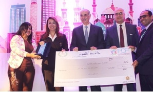 FILE – Ghada Wali honors NGOs who won excellence award in 2016