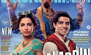 Aladdin - Egypt Today