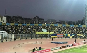 Ismailia stadium - FILE