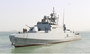 FILE - Egypt, Bahrain conduct Hamad-3 drills