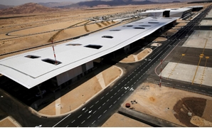 FILE - A general view of the new Ramon International Airport in Timna Valley, north to Eilat, Israel June 13, 2018. REUTERS/Amir Cohen