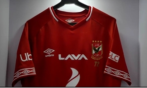 Al Ahly's new jersey - Al Ahly official Facebook page