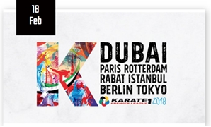 Karate 1 - Premier League Paris 2018, January 26-28