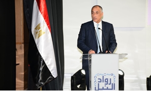 Governor of the Central Bank of Egypt (CBE) Tarek Amer delivering a speech at the launching of NilePreneurs on the campus of Nile University in Cairo, Egypt. 17 February 2019. Press Photo.