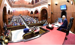 Egypt's House of Representatives- Press photo