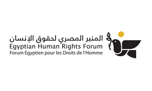 Logo of the Egyptian Human Rights Forum – Courtesy of the forum's Facebook page