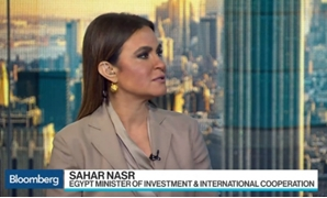 Minister of Investment Sahar Nasr - Screenshot from Bloomberg