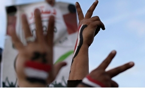 FILE: The NEA is expected to announced the result of the entire vote shortly, for both Egyptians at home and abroad