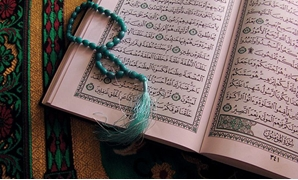 Holy Quran – Creative Commons via Wikimedia