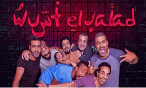 Wust El Balad Band-Facebook page