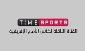 Time Sports - FILE