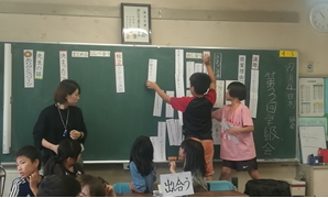 A Tokkatsu class at Asakawa Elementary school in Japan, July 2019- Egypt Today/Aya Samir
