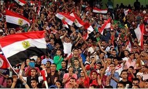 Egyptian Fans - Press Photo