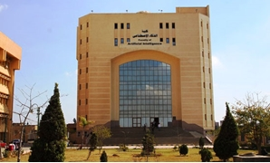 Faculty of Artificial Intelligence at Kafr El Sheikh University
