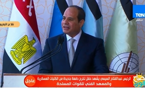 FILE- President Abdel Fatah al-Sisi congratulates new military graduates during speech at the Military Academy, Monday July 22, 2019 - photo courtesy of youtube