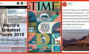 Time magazine has chosen the Red Sea Mountain Trail as one of the top tourist attractions to be visited in 2019 out of 100 destinations that tourists should experience now.