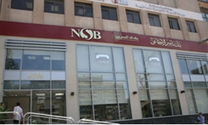 Nasser Social Bank (NSB) specialized in granting soft loans and microfinance – File Photo