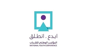 National Youth Conference Logo