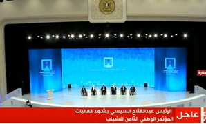 The opening session evaluates counter-terrorism efforts locally and regionally - TV screenshot