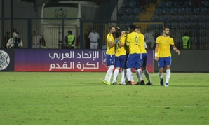 Ismaily - FILE