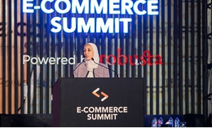 CEO of ITIDA Hala el-Gohary during the inauguration of the summit
