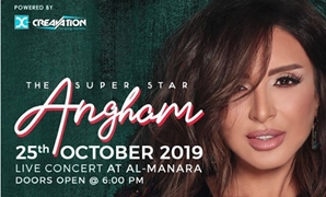 Angham's concert poster - Official Instagram