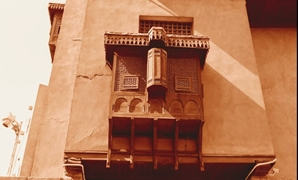 House of Egyptian Architecture - Mohamed Zaki