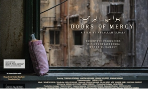 Doors of Mercy - Social Media/Official Twitter