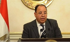 Egyptian Finance Minister Mohamed Maait