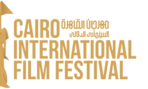 File - Cairo International Film Festival.