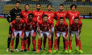File- Al-Aly team