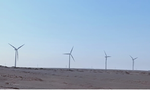 The world's largest wind farm, Gabal Al Zeit having a capacity of 500 MW and 390 turbines - Egypt Today