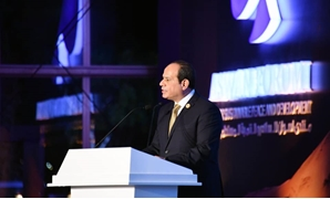 President Abdel Fattah el-Sisi on Thursday said the first Aswan Forum for Sustainable Peace and Development has contributed to provide new solutions and visions for the African challenges – Press photo