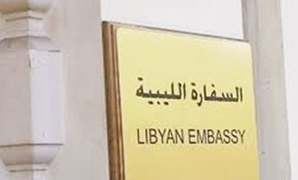 FILE: The Libyan Embassy in Cairo