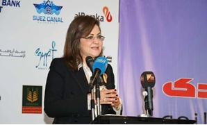 FILE: Planning and Economic Development Minister Hala el Saeed