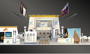 Graphic photo of the Egyptian pavilion participating in the 40th FITUR in Madrid - Press photo