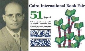 FILE - 51st CIBF and Gamal Hemdan the main personality of the current edition