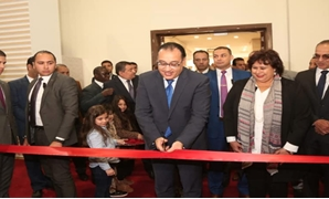 Prime Minister Mostafa Madbouly and Minister of Culture Inas Abdel Dayem during inauguration of the 51st CIBF - ET